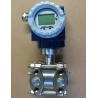 DMD 333H Diferenční snímač tlaku pro technologické procesy