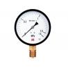 MI100S/113/1,6  štandartní tlakomer
